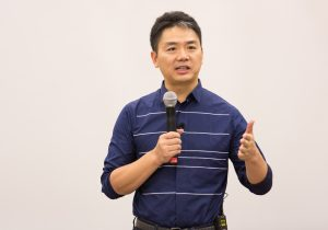 Liu Qiangdong's JD.com: Employing E-Commerce Technology for Coronavirus Aid