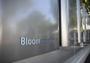 August 10 at 2 PM EDT: Join Bloom Energy CFO and CMO in Fireside Chat